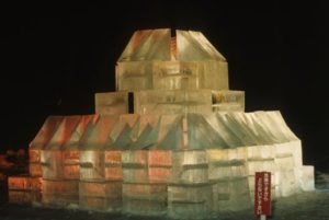 structure-with-prisms-asahikawa-japan-1989